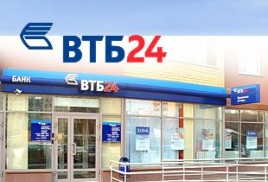 ВТБ 24 обновил свою линейку кредитных карт и улучшил условия программы лояльности
